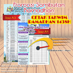 Custom Design Takwim Ramadhan