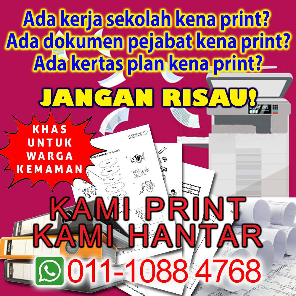 Print A4 Size