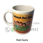 https://www.mohdcopier.com/images/products_gallery_images/hari_guru_thumb.jpg